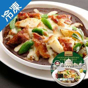 金品特濃咖哩雞肉焗飯390G/盒