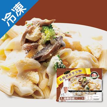 金品帕多瓦乳酪蘑菇筆尖麵280G/盒