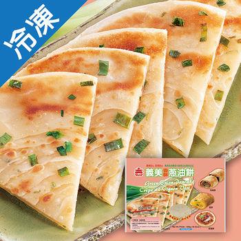 義美香酥蔥油餅105g*5片