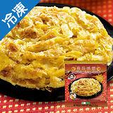 金品南瓜抓餅120G*5片/包