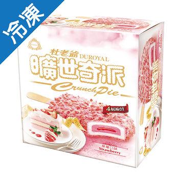 杜老爺曠世奇派-草莓73g*4入