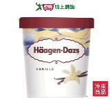 哈根達斯 冰淇淋品脫 香草 473ml