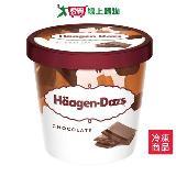 哈根達斯 冰淇淋品脫 巧克力 473ml