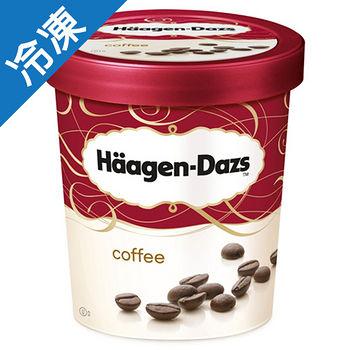 哈根達斯冰淇淋-咖啡473ml