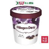 哈根達斯 冰淇淋品脫 蘭姆葡萄 473ml