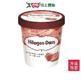 哈根達斯 冰淇淋品脫 草莓 473ml