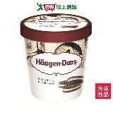 哈根達斯 冰淇淋品脫 淇淋巧酥 473ml