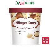 哈根達斯 冰淇淋品脫 夏威夷果仁 473ml