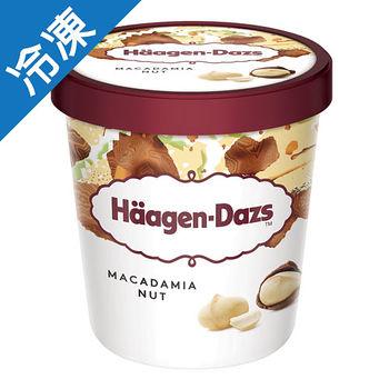 哈根達斯冰淇淋-夏威夷果仁473ml