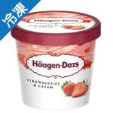 哈根達斯 冰淇淋迷你杯 草莓 100ml
