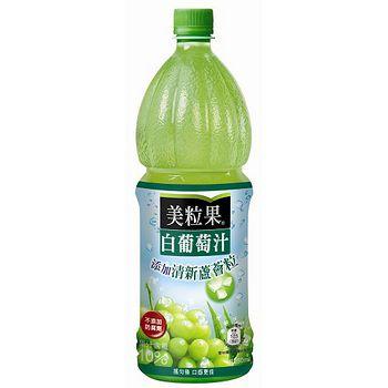 美粒果白葡萄汁蘆薈粒1250ml