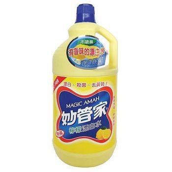 妙管家超強無磷漂白水-檸檬香2000ml