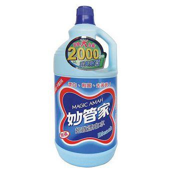 妙管家超強無磷漂白水-原味2000ml