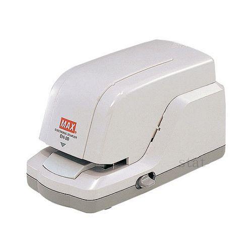 MAX EH-20 電動訂書機 (平訂2-20張)
