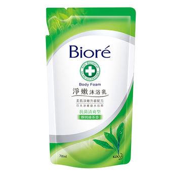 蜜妮BIORE淨嫩沐浴乳補充包-清新清爽型700ml