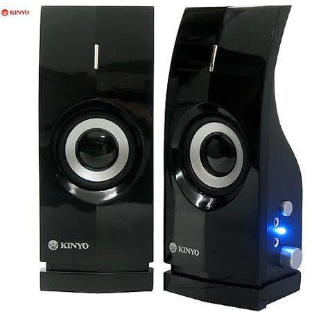 KINYO黑色巨石二件式耳麥防磁擴大音箱(PS-291)
