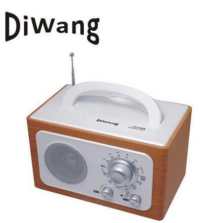 DIWANG 復古手提收音機-白色(CR-102W)送變壓器