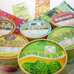 【班鳩冰店】鳳梨釋迦冰淇淋
