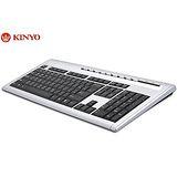 KINYO 夢幻快手銀貂超薄多媒體鍵盤(KBX-69)