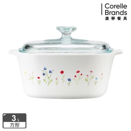 【美國康寧 Corningware】3L方型陶瓷康寧鍋-春漾花朵