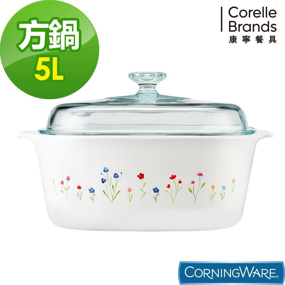 ~美國康寧 Corningware~5L方型陶瓷康寧鍋~春漾花朵