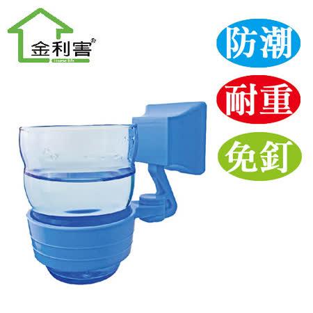【金利害】免釘耐重居家吸盤式無痕造型杯架/盆栽架 1入(5色隨機出貨)
