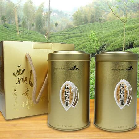 【醒茶莊】台灣上選-炭焙烏龍高山茶禮盒300g(2組)