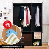 機能款三門二抽衣櫥/衣櫃(2色)