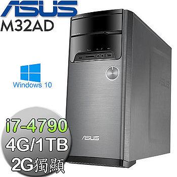 ASUS華碩 M32AD【Win10狂飆戰艦】i7-4790四核心 獨顯2G 1TB大容量 Win10桌上型電腦(黑)(0021C479GXT)★贈TP-LINK無線USB網路卡