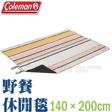 【美國Coleman】野餐休閒毯140×200cm.背面採用PVC加工處理不易潮濕 /CM-5597 粉紅