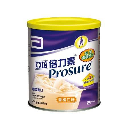 【亞培倍力素粉狀元氣調養配方380gX2入】香橙口味