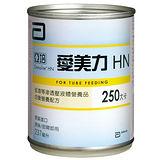 【亞培愛美力HN低渣等滲透壓液體營養品237mlx24罐】