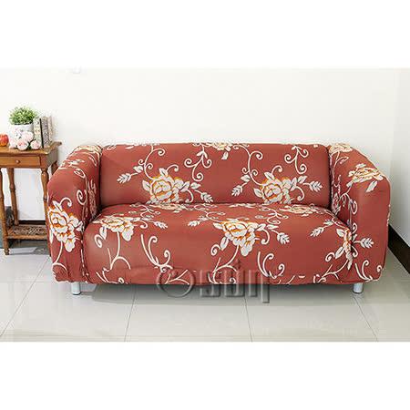 【Osun】一體成型防蹣彈性沙發套、沙發罩圖騰款5色(3人座)