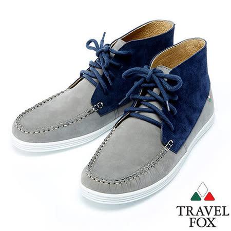 Travel Fox 北魁麂皮高統靴914611(灰-13)