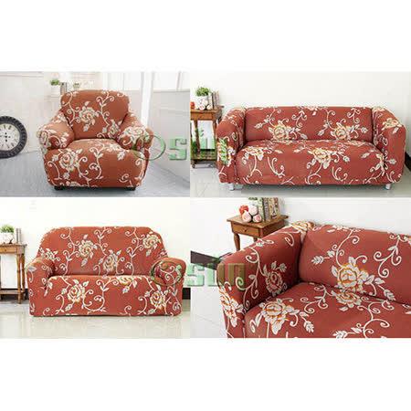 【Osun】一體成型防蹣彈性沙發套、沙發罩圖騰款5色(1+2+3人座)
