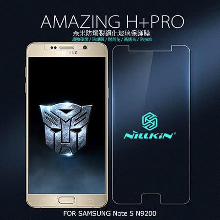 NILLKIN Samsung Note 5 N9200 N9208 Amazing H+PRO 鋼化玻璃貼
