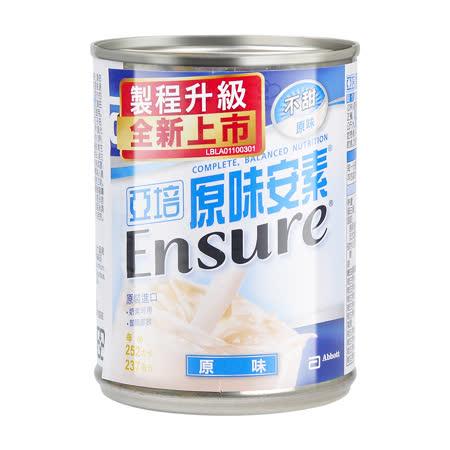 【亞培】原味安素液(原味不甜)-237ml x 24入