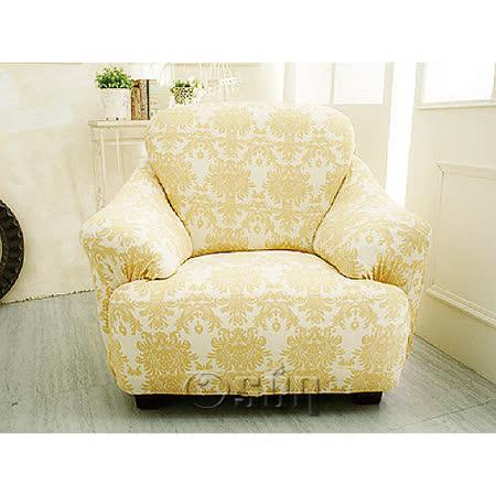 【Osun】一體成型防蹣彈性沙發套、沙發罩(5種花色款單人座)