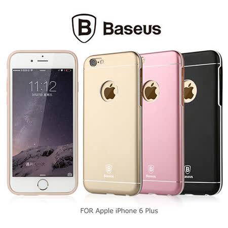 BASEUS Apple iPhone 6 Plus 5.5吋 TPU+金屬背殼