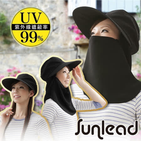 Sunlead 多機能寬簷款。抗UV防曬護頸面罩三用式遮陽帽(黑色)