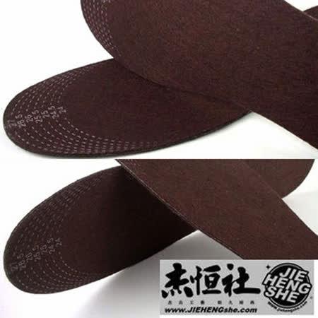 JHS杰恆社鞋墊款58舒適對一無紡呢可剪竹炭鞋墊改小鞋碼二對sd58