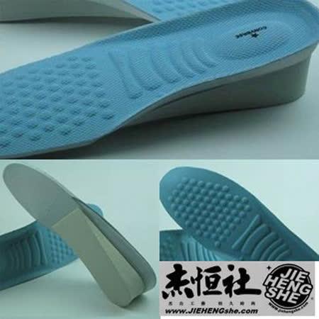 JHS杰恆社鞋墊款22增高男式按摩增高鞋墊印字CONVBRSE中碼35至43二對sd22