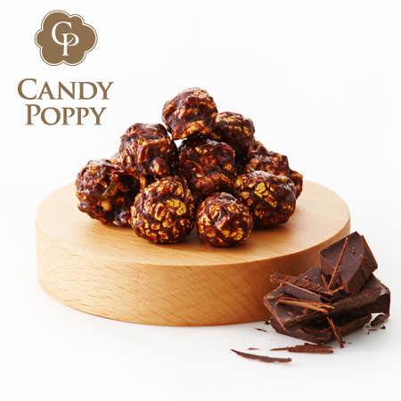 Candypoppy 糖果波比-裹糖爆米花(黑金巧克力、70g)
