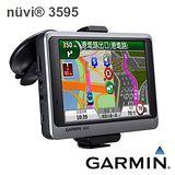 GARMIN nuvi 3595 5吋高畫質多媒體電視導航機