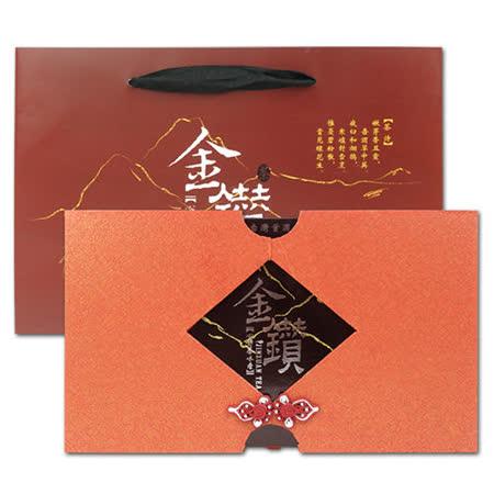 【醒茶莊】頂級龍鳳峽高山茶金鑽禮盒300g(2組)