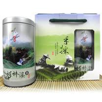 【醒茶莊】輕焙杉林溪手採高山茶禮盒300g(1組)