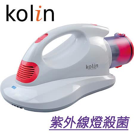 ▼【歌林Kolin】旋風塵蟎機(KTC-LNV308M)