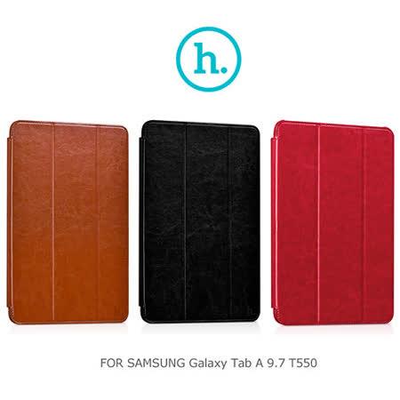 HOCO SAMSUNG Galaxy Tab A 9.7 T550 復古皮套