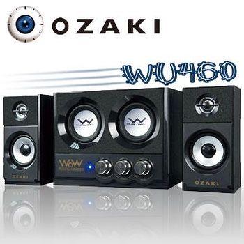 OZAKI WoW 硬式超超重低音狂爆機 WU460