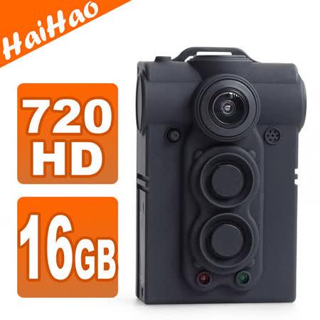 HaiHao惠豪 隨身寶 UPC-700通行車記錄器停車錄影用隨身錄影器720P 16G